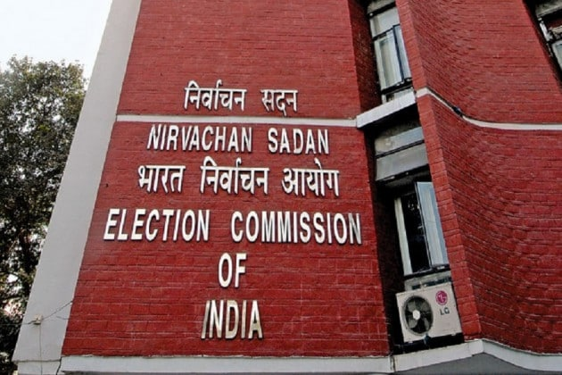 Lok Sabha Elections 2019: 'পরিস্থিতি নিয়ন্ত্রণের জন্যই চলে ১ রাউন্ড গুলি', দুবরাজপুরের ঘটনায় জানাল নির্বাচন কমিশন