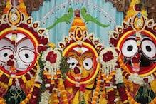 জগন্নাথ-বলভদ্র, সুভদ্রার আশীর্বাদে মিটবে অভাব, পূর্ণিমায় শ্রীক্ষেত্রে ভক্তদের সামনে রাজবেশে দর্শন মহাপ্রভুর