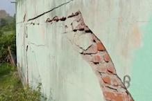 আসানসোলের কালীপাহাড়িতে ধস নেমে বিপত্তি