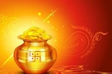 Happy Akshaya Tritiya 2019: শ্রীকৃষ্ণ সুদামার বন্ধুত্ব ও অক্ষয় তৃতীয়ার নানা মাহাত্ম্য