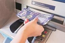 শীঘ্রই বন্ধ হয়ে যেতে পারে কয়েকশো ATM