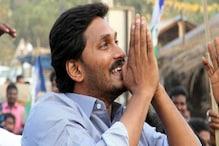 Live : বিপুল সংখ্যা গরিষ্ঠতা নিয়ে অন্ধ্রপ্রদেশে ক্ষমতা দখলের পথে জগনমোহন রেড্ডি
