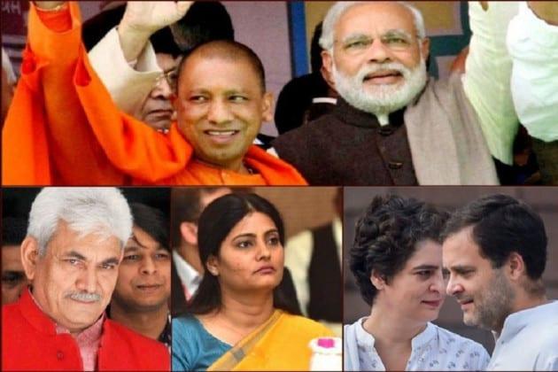 Lok Sabha Election 2019 Results: উত্তর প্রদেশ-বিহারে মোদি-অমিতের ক্যারিশ্মায় নিশ্চিহ্ন বিরোধীরা