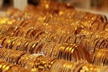 মধ্যবিত্তের মাথায় হাত ! কলকাতায় সোনার দাম ১০ হাজার টাকা বেড়েছে
