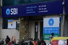 কার্ড ছাড়াই SBI ATM থেকে এইভাবে টাকা তুলতে পারবেন!