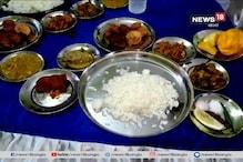 চুঁচুড়ায় জমজমাট 'পান্তা উৎসব' ! সঙ্গে ইলিশ, কাতলা, চুনোমাছ