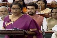 Union Budget 2019: ব্যাঙ্ক থেকে সীমাহীন টাকা তোলার দিন শেষ, অতিরিক্ত নগদে কাটবে ২% টিডিএস