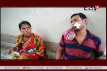 বারুইপুরে রাজনৈতিক সংঘর্ষে জখম এক ব্যক্তি, ঘটনাস্থলে পুলিশ