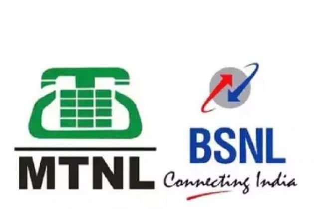 MTNL-এর হাজার হাজার কর্মীর বকেয়া, BSNL-এর জুলাইয়ের বেতনে আশঙ্কা !