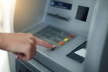 এবার ATM ভেঙে টাকা লুঠের চেষ্টা যুবকের!