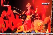 দুর্গাপুজোয় আয়কর দিতে নারাজ কলকাতার বিভিন্ন পুজো কমিটি