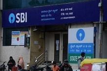 এবার ATM থেকে যতবার ইচ্ছে টাকা তুলতে পারবেন SBI গ্রাহকরা, দিতে হবে না চার্জ !