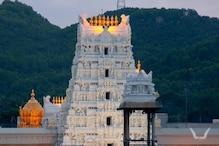 সবার কপালে উঠেছে চোখ ! ভেঙ্কটেশ্বর মন্দিরে ১৪ কোটি টাকা দান ব্যবসায়ীর
