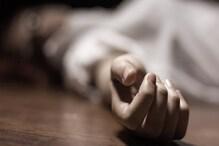 স্বামীর সঙ্গে ঝগড়া, এরপরই ঘর থেকে উদ্ধার শিক্ষিকার মৃতদেহ