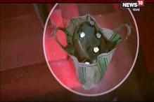 মুদিখানার দোকানেই চলছে রমরমিয়ে মদের কারবার! দেখুন ভিডিও