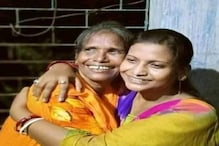 থাপ্পড় মারা হোক! সোশ্যাল মিডিয়ায় রাণু মন্ডলের মেয়েকে নিয়ে তুমুল বিতর্ক