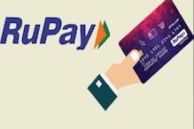 খারাপ সময় কাজে লাগবে এই ATM কার্ড, পেয়ে যাবেন ১০ লক্ষ টাকা