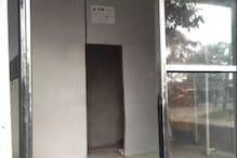 ATM  থেকে নয়, গোটা ATM টাই তুলে নিয়ে গেল চোর!