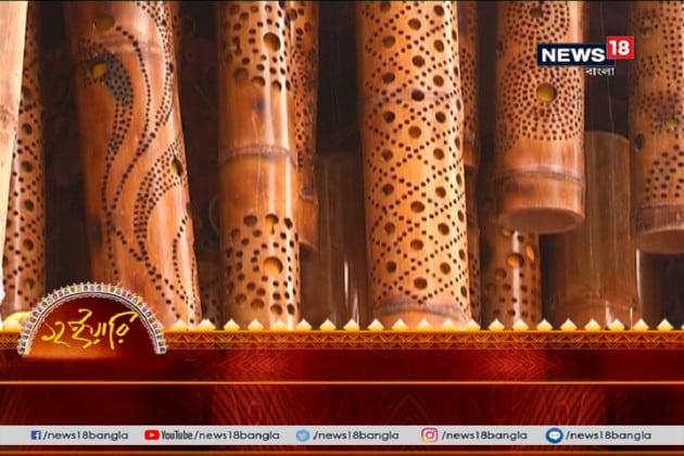 বাঁশ-কর্টন স্টিলের যুগলবন্দি, ৬৯-এ পা 'কাহানি' খ্যাত বালিগঞ্জ কালচারালের