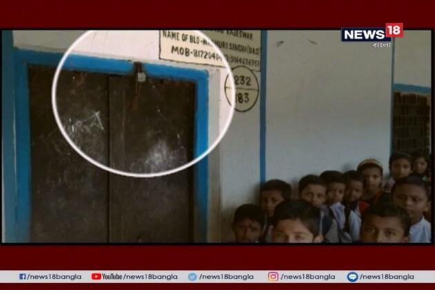 এই তালাবন্ধ স্কুলের গেটের সামনে সকাল থেকে পড়ুয়াদের অপেক্ষা, শিক্ষকেরা নিয়ম করে আসেন দেরিতে