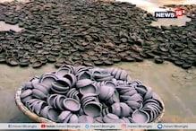 এলইডি দাপটে বাজার হারাচ্ছে প্রদীপ, দীপাবলিতে লাভ দেখছেন না মৃৎশিল্পীরা