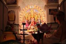 ১৬ কেজি চালের নৈবেদ্য হয় গিরিশ ভবনে, দশমীতে মা'কে প্রদক্ষিণ করেন বাড়ির ছেলেরা