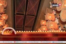 আলিপুর ৭৮ পল্লীতে 'বিশ্রাম', আজকের ইঁদুরদৌড়ে বিশ্রাম বাড়ন্ত