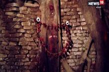 রঘু ডাকাত আর নেই, নেই অষ্টধাতুর মূর্তিও...তবু পুজো হচ্ছে ৫০০ বছর ধরে