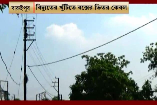 #EgiyeBangla: বিদ্যুৎ চুরি রুখতে উদ্যোগ, বিদ্যুতের খুঁটিতে লাগানো হচ্ছে বক্স