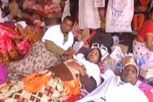 ট্রাফিকের সমস্যা না করে পার্শ্ব-শিক্ষকদের আন্দোলন চলতেই পারে: হাইকোর্ট