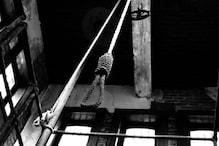 'সরকার ডাকলে, তিহারে ফাঁসি দিতে যাবো,' বললেন নাটা মল্লিকের ছেলে