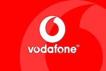 Vodafone-এর ধামাকা প্ল্যান! প্রতিদিন পান 1.5GB ডেটা আর ৭০ দিনের আনলিমিটেড কলিং