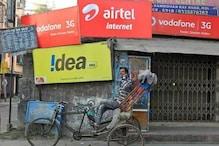 আজ থেকে ফোন করতে লাগবে বেশি টাকা, Vodafone-Idea ও Airtel এর গ্রাহকদের বাড়ছে খরচ