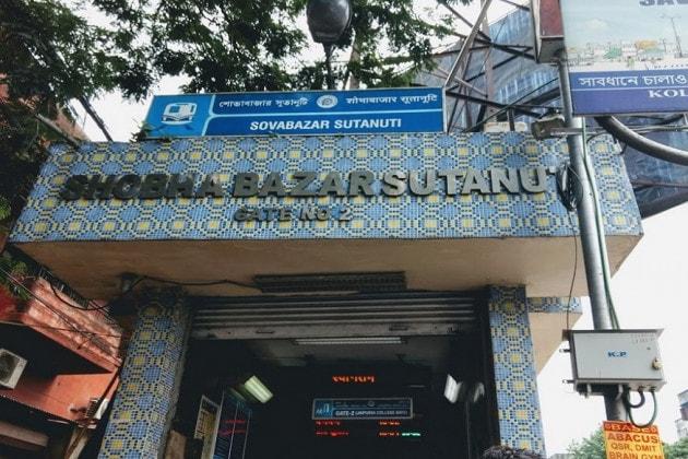 ফের মেট্রো বিভ্রাট ! শোভাবাজার মেট্রো স্টেশনে খোলে না দরজা, আতঙ্কে যাত্রীরা