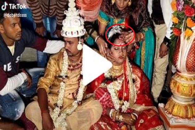 #Viral: নতুন বউয়ের সিঁথিতে সিঁদুর দান, তারপরে যা হল, দেখুন Tiktok ভিডিও