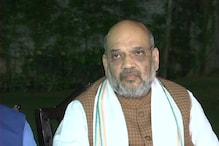 'টুকরে টুকরে গ্যাং' নিয়ে কোনও তথ্য নেই, RTI-এর উত্তরে জানাল স্বরাষ্ট্রমন্ত্রক