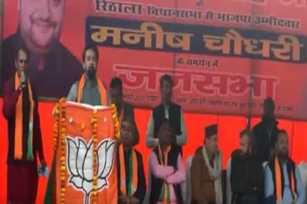 Delhi Elections 2020: 'দেশ কি গদ্দারোঁ কো, গোলি মারো শালোঁ কো...,' বিজেপি নেতা অনুরাগ ঠাকুরের নতুন স্লোগান