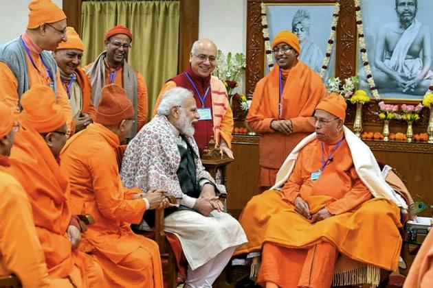 'আমরা সর্বধর্ম সমন্বয়ের প্রতিষ্ঠান, প্রধানমন্ত্রীর CAA বক্তব্যে কোনও মন্তব্য করব না,' দূরত্ব বজায় রাখল রামকৃষ্ণ মিশন