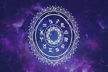 Daily Horoscope Prediction: আপনার আজকের দিনটি (30 January) কেমন যাবে ? জেনে নিন