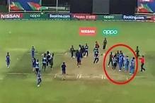 U19 WC: নজরে রয়েছে পাঁচ ক্রিকেটার, ধাক্কাধাক্কির সেই ভিডিও খতিয়ে দেখছে আইসিসি