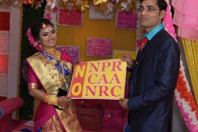 সিউড়ির নবদম্পতির হাতে NRC, NPR, CAA বিরোধী পোস্টার !