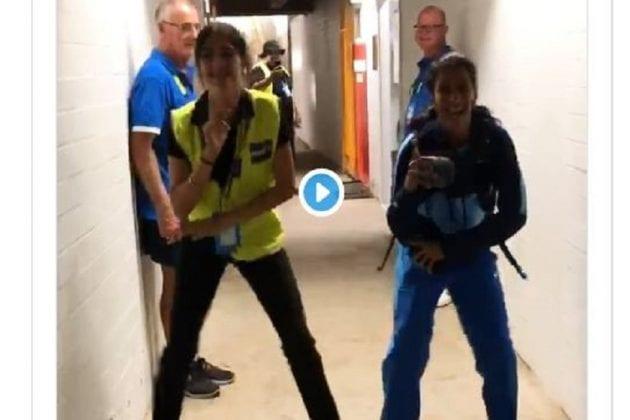 মহিলা নিরাপত্তা রক্ষীর সঙ্গে জমিয়ে নাচলেন ভারতীয় মহিলা ক্রিকেটার ! দেখুন ভিডিও