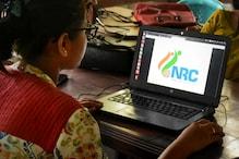 'এখনই দেশজুড়ে NRC নয়', লোকসভায় জানিয়ে দিল স্বরাষ্ট্র মন্ত্রক