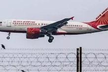মাত্র ৭৯৯ টাকায় বিমান যাত্রার সুযোগ, বিশেষ অফার নিয়ে হাজির Air India