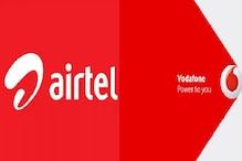 Airtel Vs Vodafone: মাত্র ১৯ টাকায় পেয়ে যান আনলিমিটেড টকটাইম আর ডেটা
