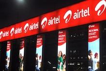 GoogleMeet, Zoom, JioMeet-কে টেক্কা দিতে ভিডিও কনফারেন্সিং অ্যাপ লঞ্চ করল Airtel