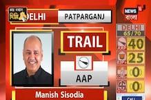 Delhi Election Result : Patparganj থেকে পিছিয়ে AAP প্রার্থী Manish Sisodia