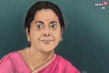 Budget 2020: আয়করের ছাড় দিল মোদি সরকার, কি বলছে বিশিষ্টরা