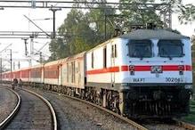 Union Budget 2020: রেল নিয়ে বড় ঘোষণা হতে পারে বাজেটে