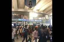 আবার 'গোলি মারো ....' স্লোগান, দিল্লির রাজীব চক মেট্রো স্টেশন থেকে আটক ৬